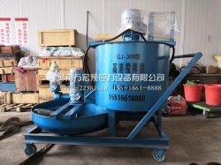 GJ-300高速搅拌设备