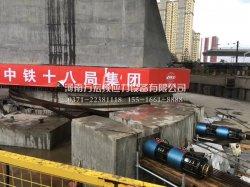 万宏预应力连续提升千斤顶施工于中铁十八局施